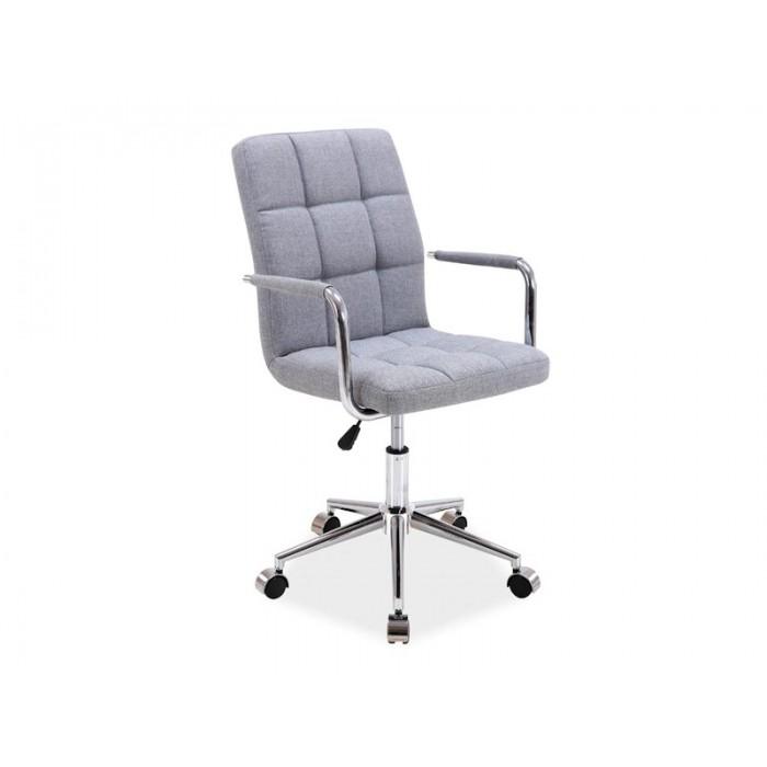 Кресло Signal Q-022 ткань