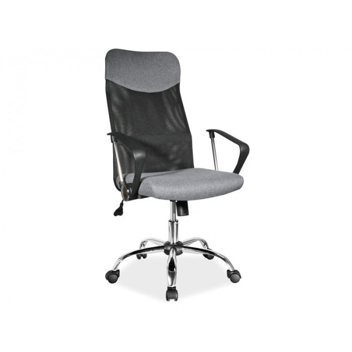 Кресло Signal Q-025 ткань